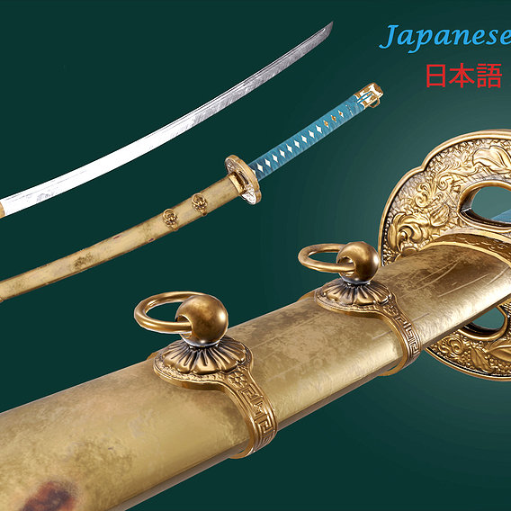 Japnese Katana Sword 3D Gaming Model Low-poly 3D model
