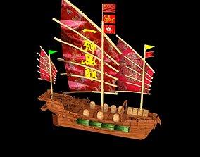 3D asset Chinese junk ship