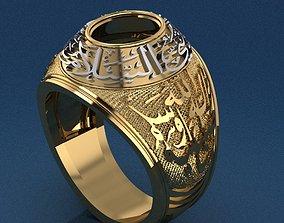 3D printable model Ring 36 jewellery