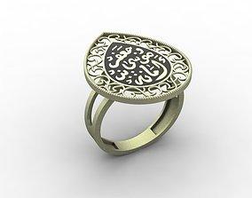 3D printable model Arabic Gold Ring