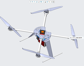 technology 3D print model Drone