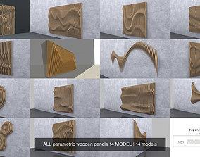ALL parametric wooden panels 14 MODEL 3D